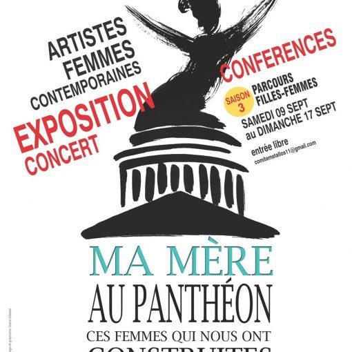 Affiche du programme : Ma mère au Panthéon
